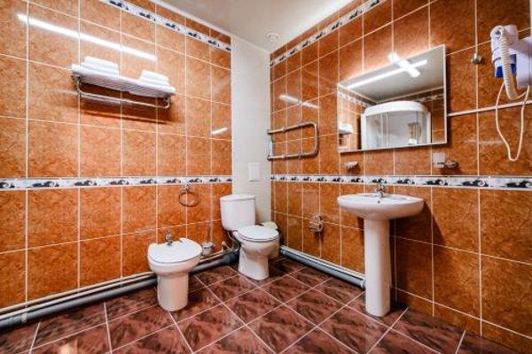 Отель «Экспромт» - 53