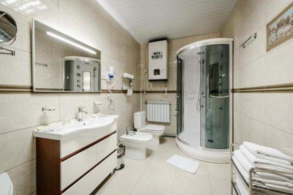 Отель «Экспромт» - 54