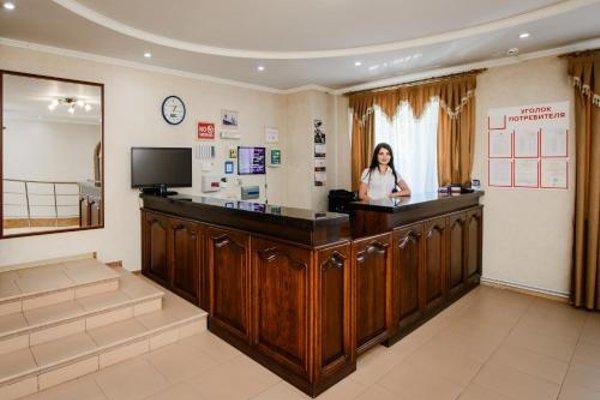 Отель «Экспромт» - 58