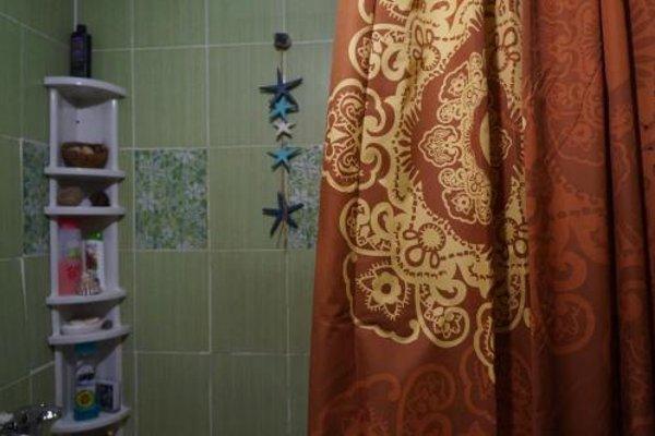 Always at home - Apartments No2 at Klimasenko 11 block 7 - фото 8