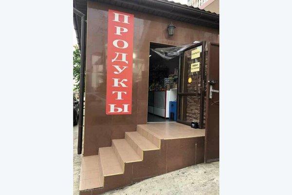 Mini-hotel Algor - фото 11