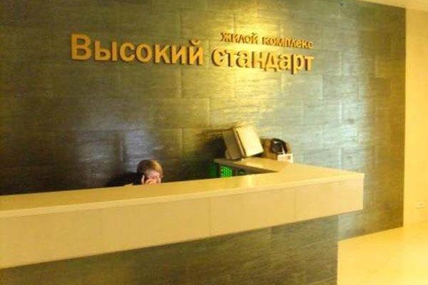 Apartments on Chapaeva Ecostil - фото 14