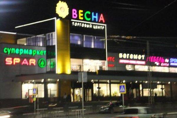 Apartments on Chapaeva Ecostil - фото 17