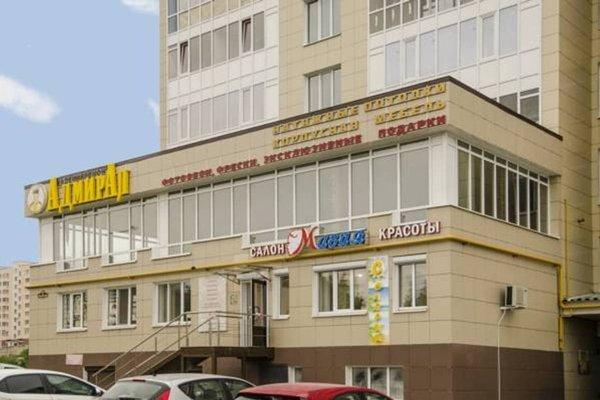 Апартаменты «Комфорт на Лермонтова 19А» - фото 8