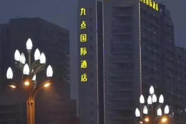 Nine Point International Hotel Chengdu - 23