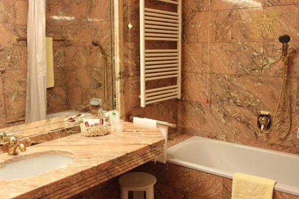 Hotel Palais Porcia - фото 12