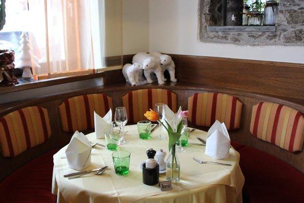 Hotel Restaurant Schweizerhaus - фото 12