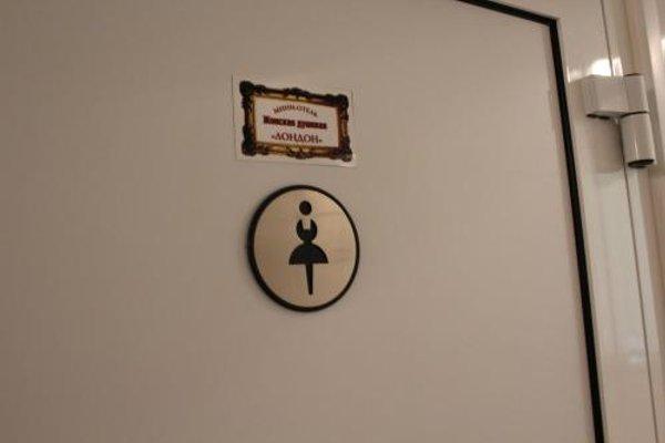 Мини-отель Лондон - фото 14