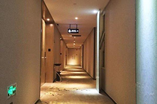 Paco Business Hotel Guangzhou Tiyu Xilu Metro - 19