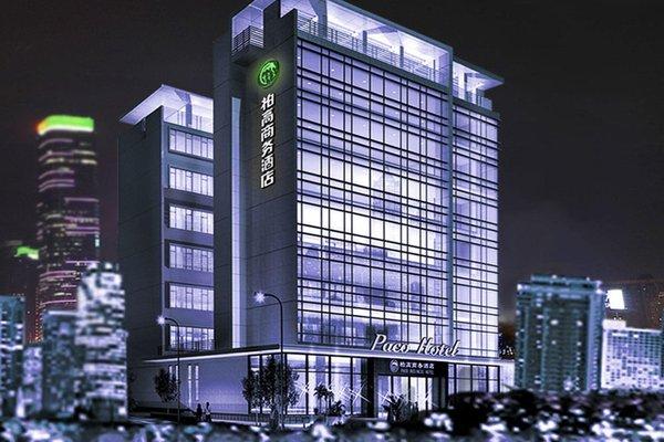 Paco Business Hotel Guangzhou Tiyu Xilu Metro - 23