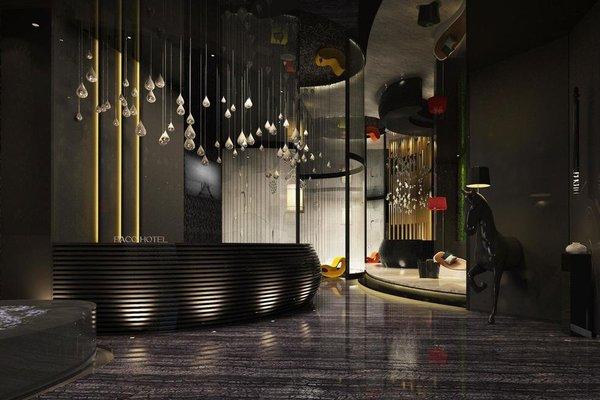 Paco Business Hotel Guangzhou Tiyu Xilu Metro - 8