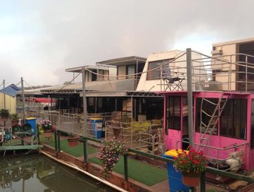 Гестхаус Mary River Houseboats