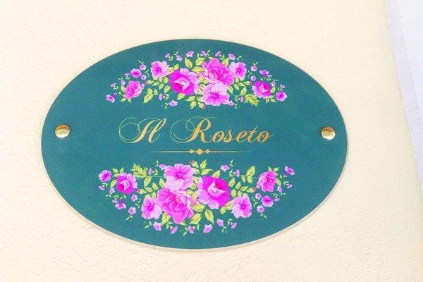 Il Roseto - фото 7