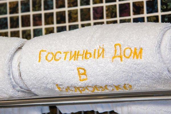 Гостиный Дом в Боровске - фото 7