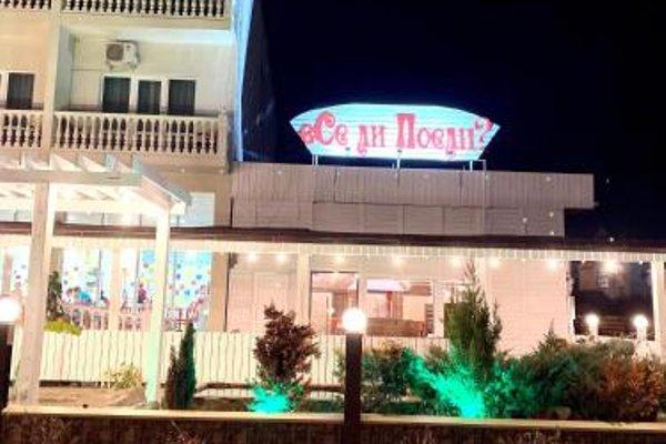 Мини Отель Парус - фото 8
