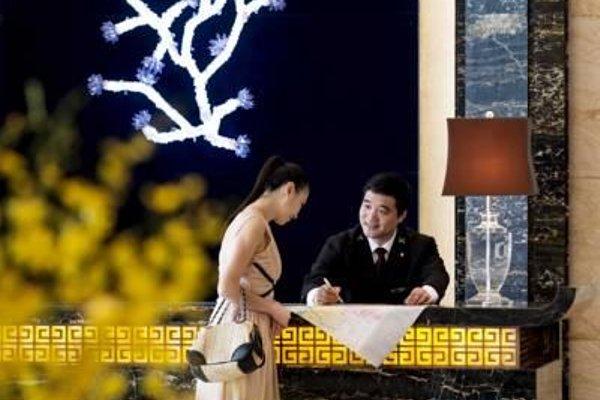 InterContinental Tangshan - фото 16