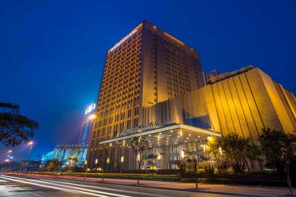 InterContinental Tangshan - фото 23