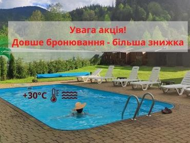 Гестхаус Mini Hotel Zakrut