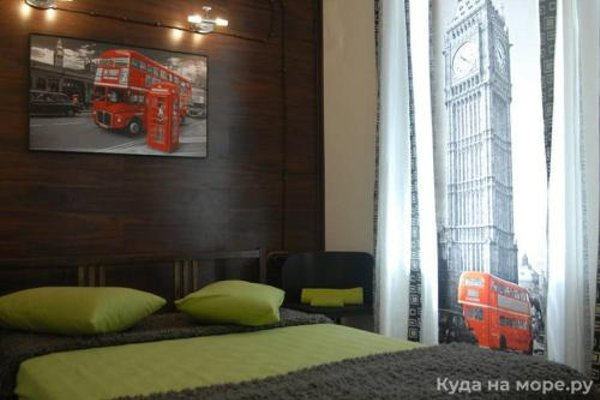 Отель Фламинго - фото 5