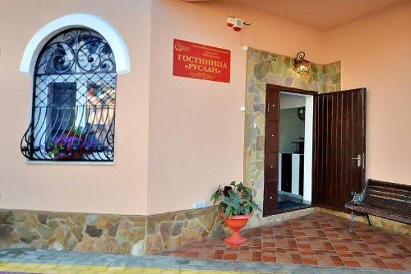 Отель Руслан - фото 16