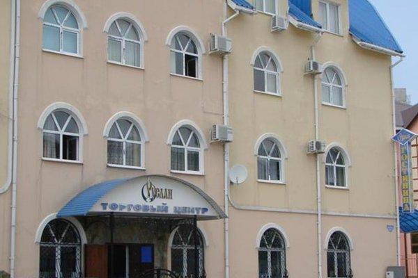 Отель Руслан - фото 23
