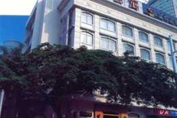 Shenzhen Shekou Honlux Apartment (Sea World) - фото 21