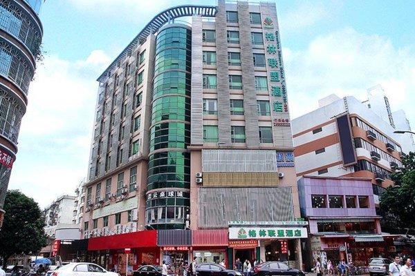 GreenTree Alliance Shenzhen Shekou Sea World Hotel - фото 50