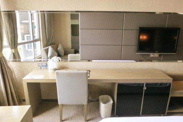 GreenTree Alliance Shenzhen Shekou Sea World Hotel - фото 13