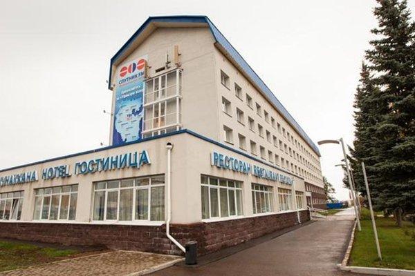 Аэропорт Уфа - фото 13