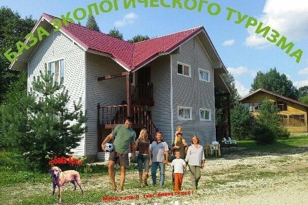 База Экологического Туризма Третники - фото 21