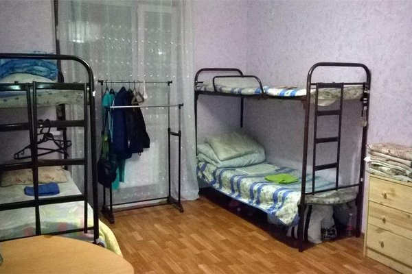 Hostel Mr.Homes - фото 16