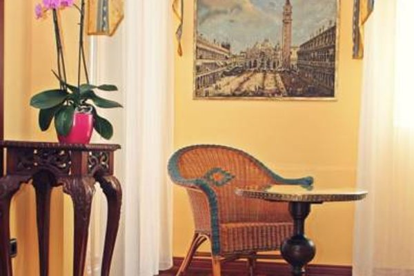 Park Hotel Villa Erina - фото 16