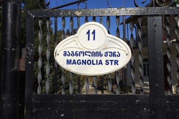 Guest House Lasha - 13