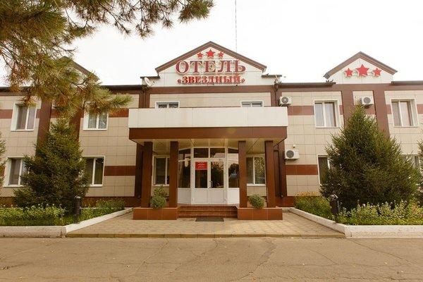 Отель Звездный - фото 16
