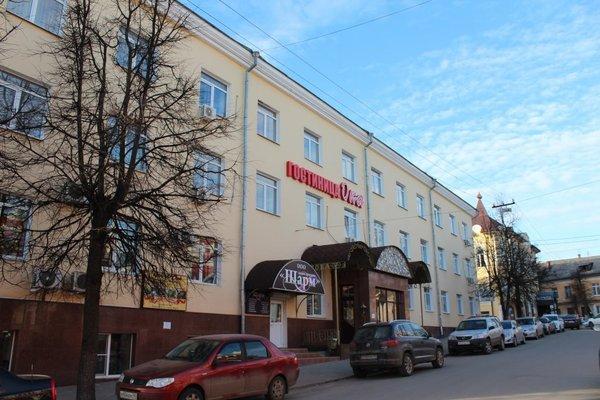 Гостиница Ока - фото 23