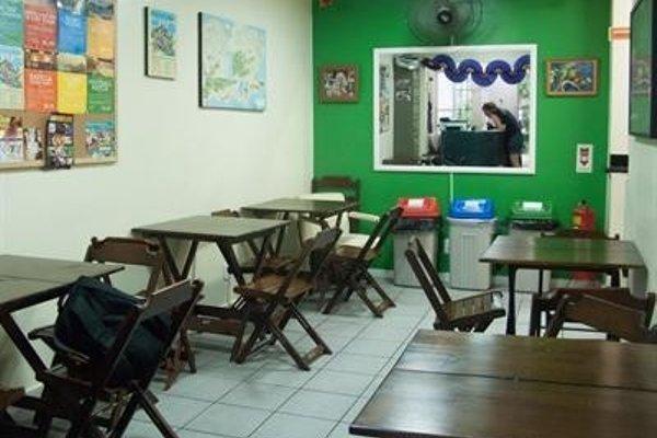 El Misti Rooms - фото 18