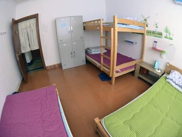 Хостел Blue Sky Youth Hostel