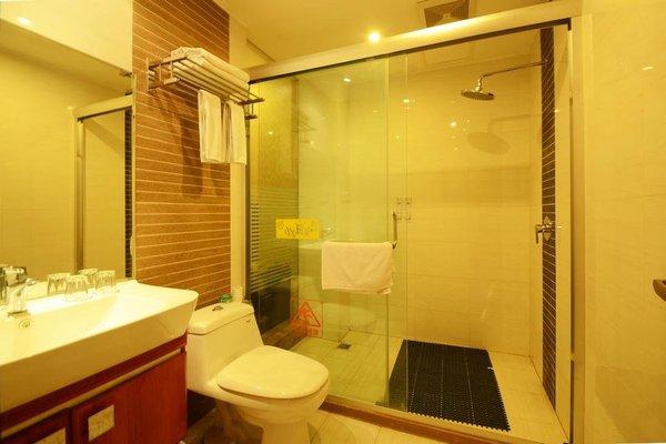 Deyang Liansheng Hotel - фото 6