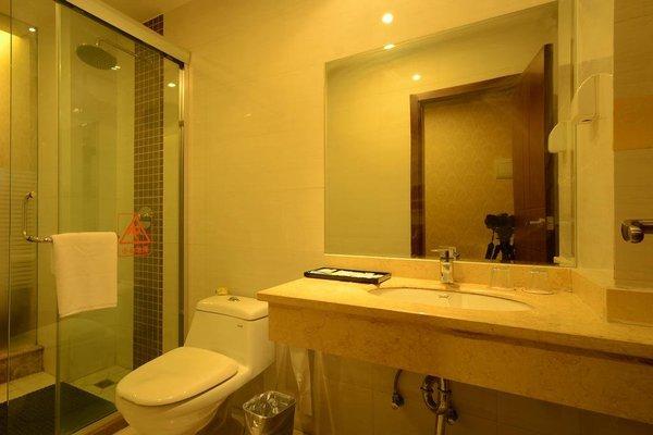Deyang Liansheng Hotel - фото 7