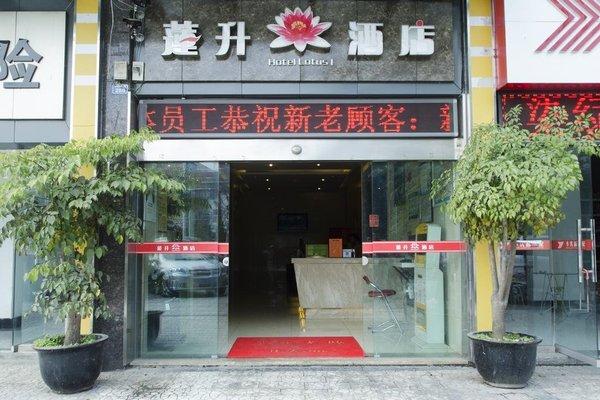 Deyang Liansheng Hotel - фото 9