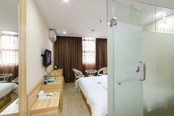 Huacheng Boutique Hotel - 47