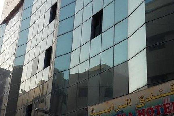 Al Rabia Hotel - фото 33