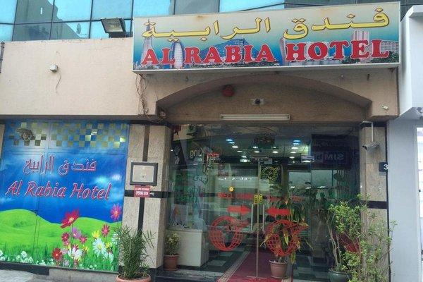 Al Rabia Hotel - фото 8