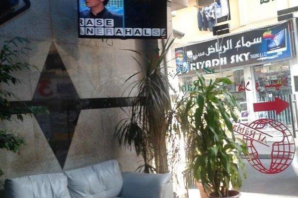 Al Rabia Hotel - фото 9