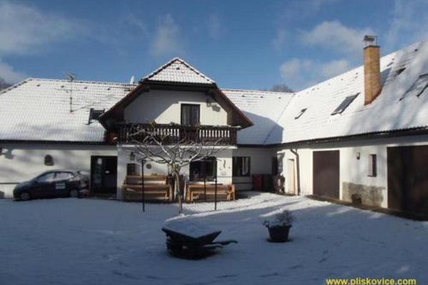 Camping & Guest House Pliskovice - фото 21