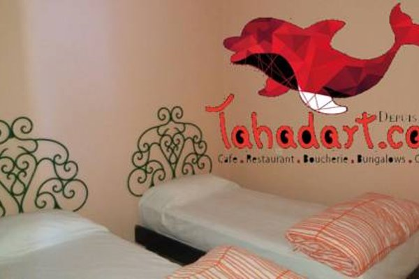 TAHADART.COM - фото 6