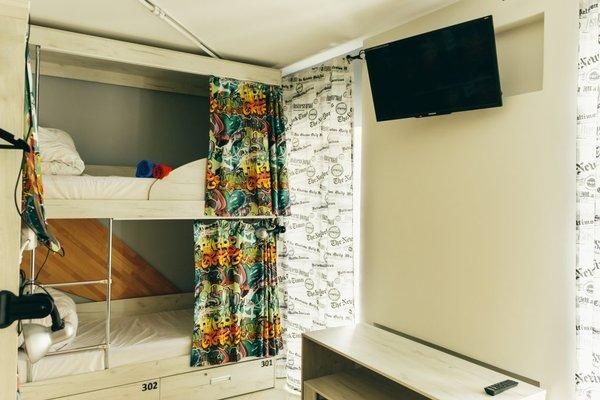Хостел «Как Бы Отель» - фото 10