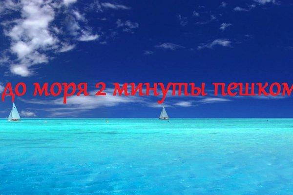 Отдых в Сочи - 4