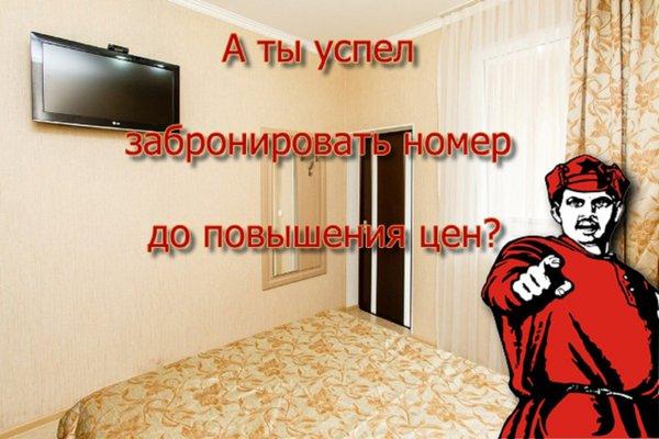 Отдых в Сочи - 5