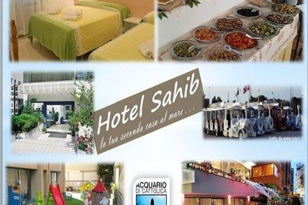 Hotel Sahib - фото 11